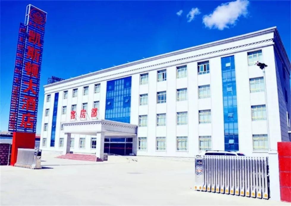 Keston Hotel, Nagchu