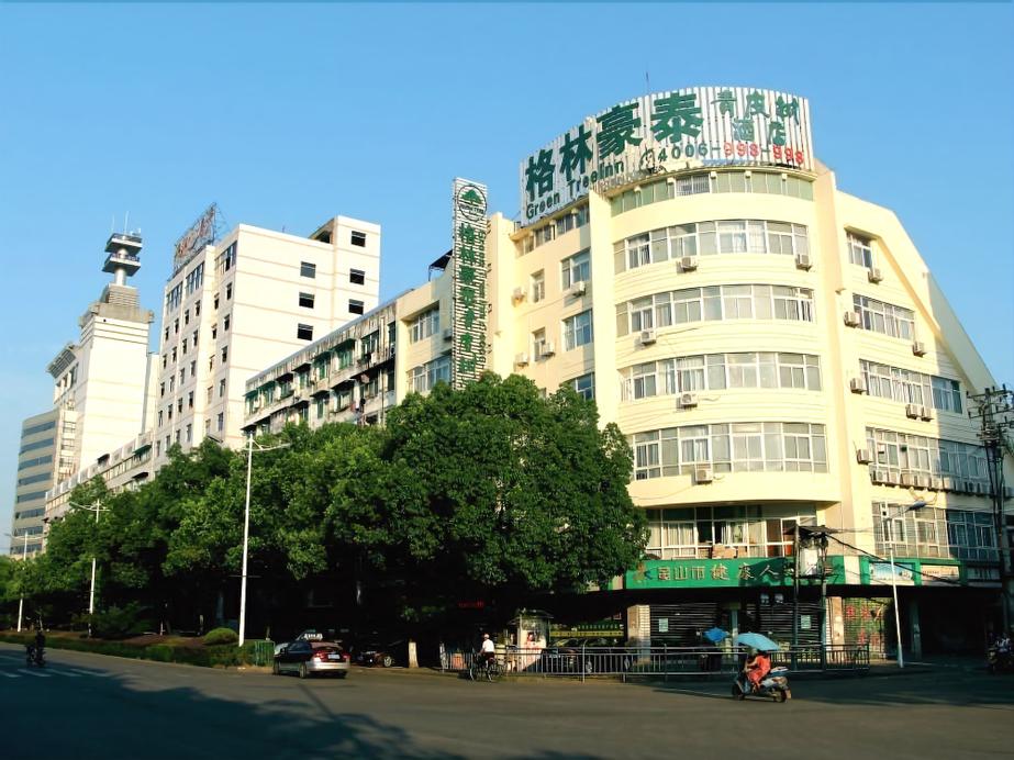 Vatica HuangShan Tunxi District Tunxi Old Street Railway Station Hotel, Huangshan