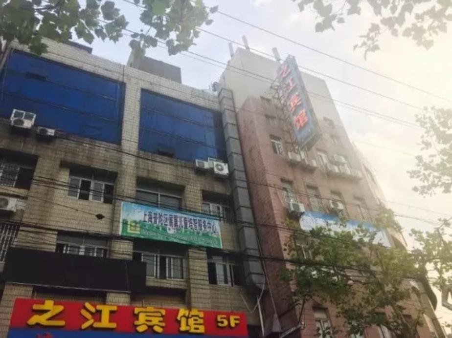 Shanghai Zhijiang  Hotel, Shanghai