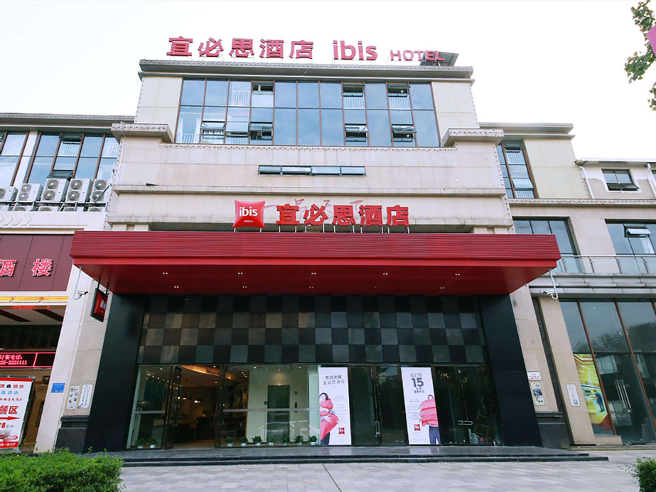 ibis Suining North Xishan Rd. Hotel, Suining