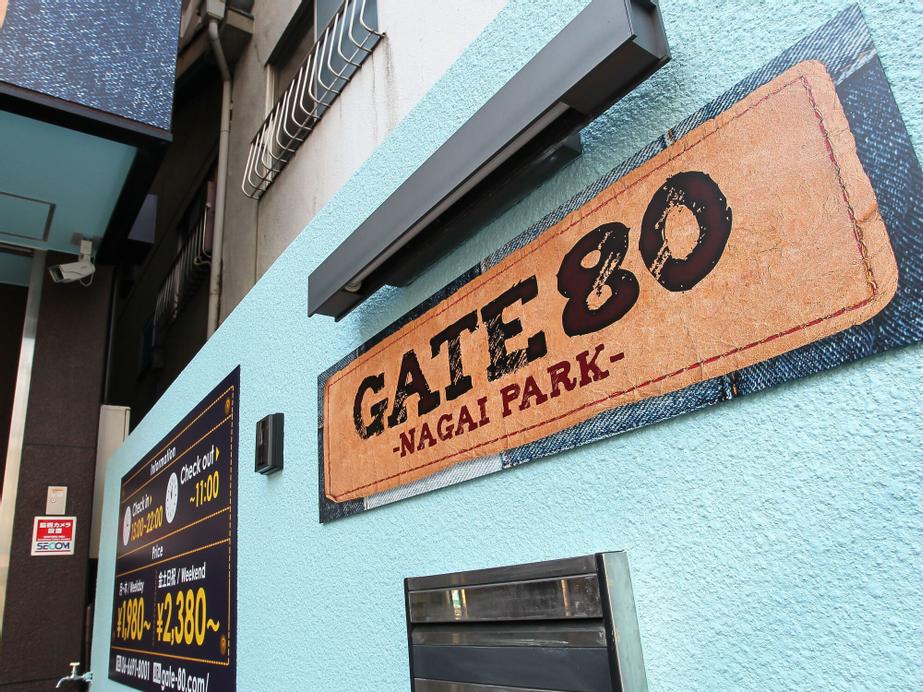 Gate 80 - Hostel, Osaka