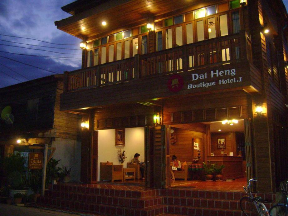 Dai Heng Boutique Hotel, Chiang Khan