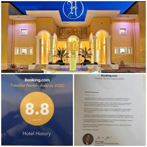 Hotel History, Haskovo