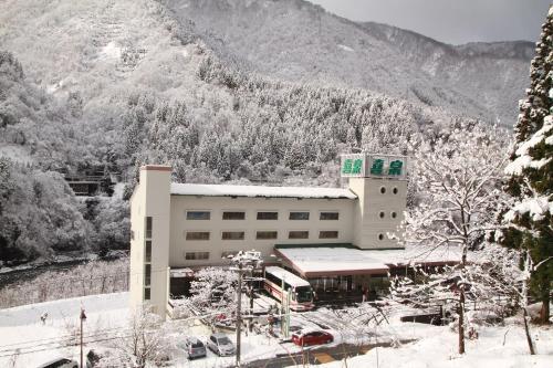 Osake no Oyado Kisen, Kurobe