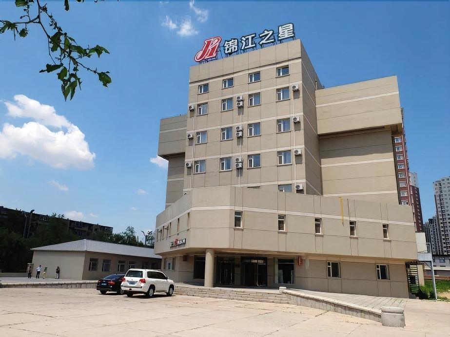 Jinjiang Inn Siping Pingdong Road Wanda Plaza, Siping