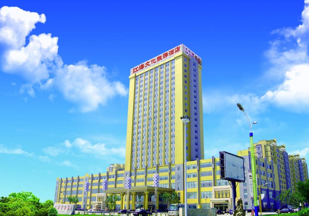 Shenda Jianghai Hotel, Dandong