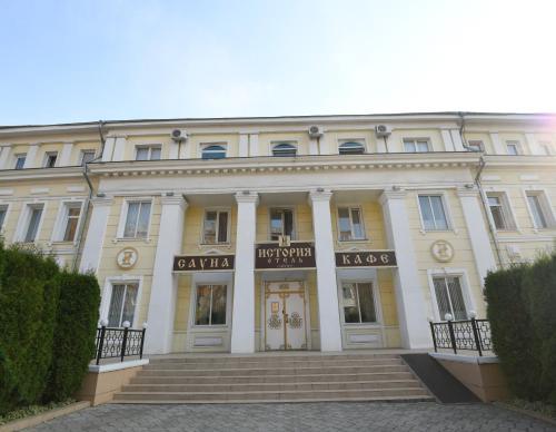 History, Tula