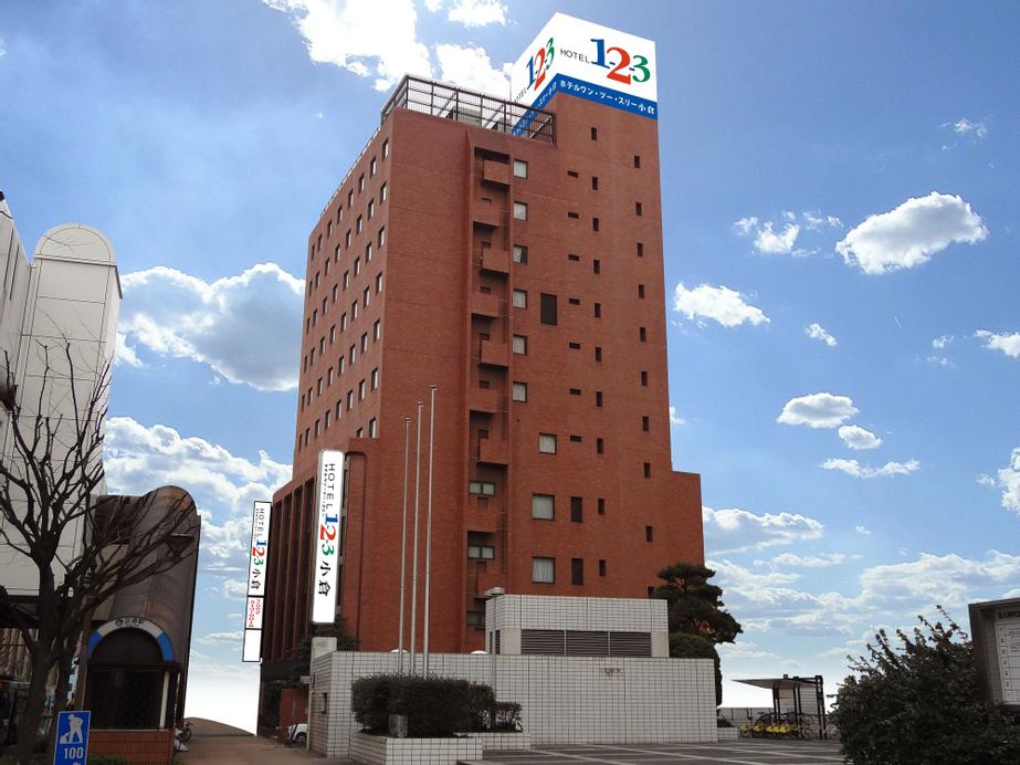Hotel 1-2-3 Kokura, Kitakyūshū