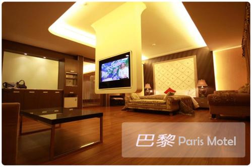 Paris Motel, Yulin