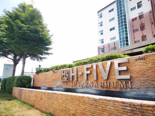 H-Five Suvarnabhumi Hotel, Bang Plee