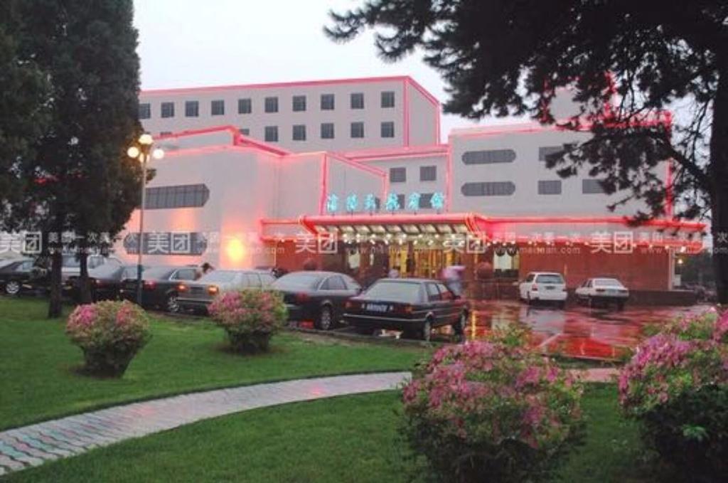 Shenyang Civil Aviation Hotel, Shenyang
