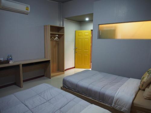 Sriyanar Place, Dusit
