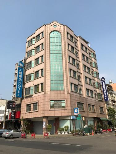 Shiah Yih Hotel, Yulin