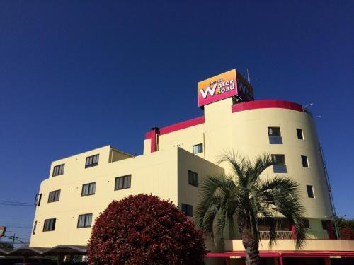 Hotel Water Road Yame (Love Hotel), Yame