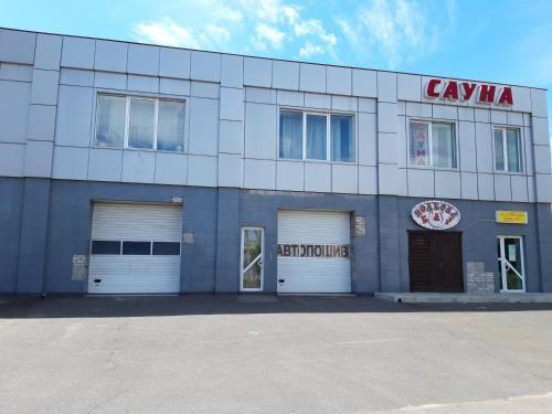 Hotel-hostel Podkova, Lysychans'ka