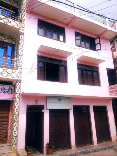 City View Home Stay, Lumbini