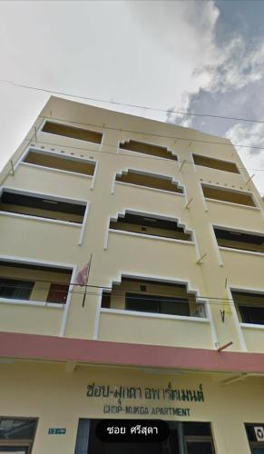 Chop-Mukda Apartment, Muang Songkhla