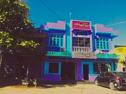 Thanlwin Pyar Guest House, Kawkareik