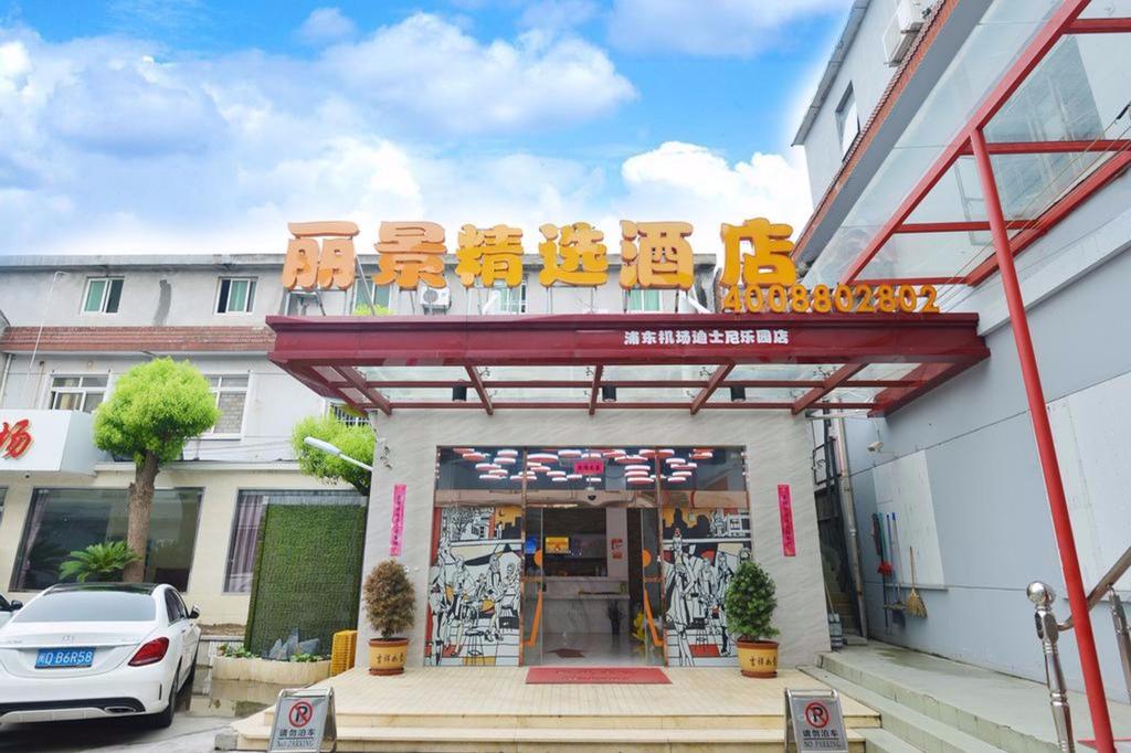 LIJING SELECTED HOTEL, Shanghai