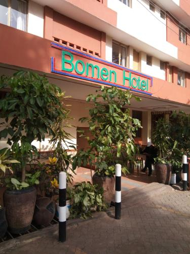Bomen Hotel, Isiolo North