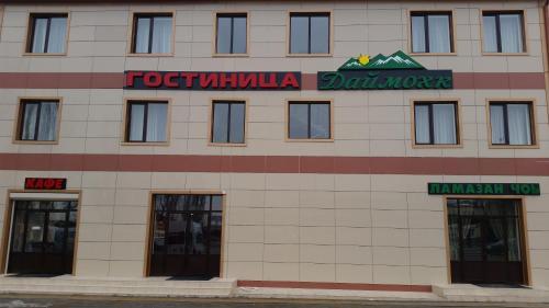 Daymohk, Groznyy