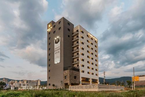 Brown-Dot Hotel Ulsan-Sincheon, Gyeongju