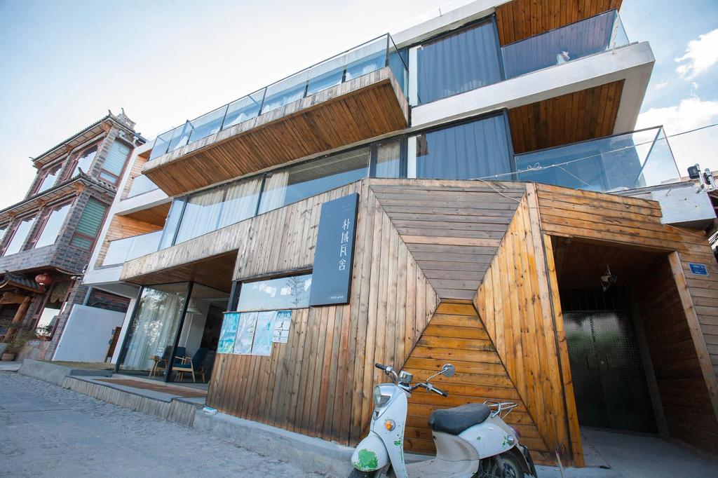 Dali Pure Sea Travelling With Hotel, Dali Bai