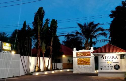 Aiyara Boutique Hotel, Muang Prachin Buri