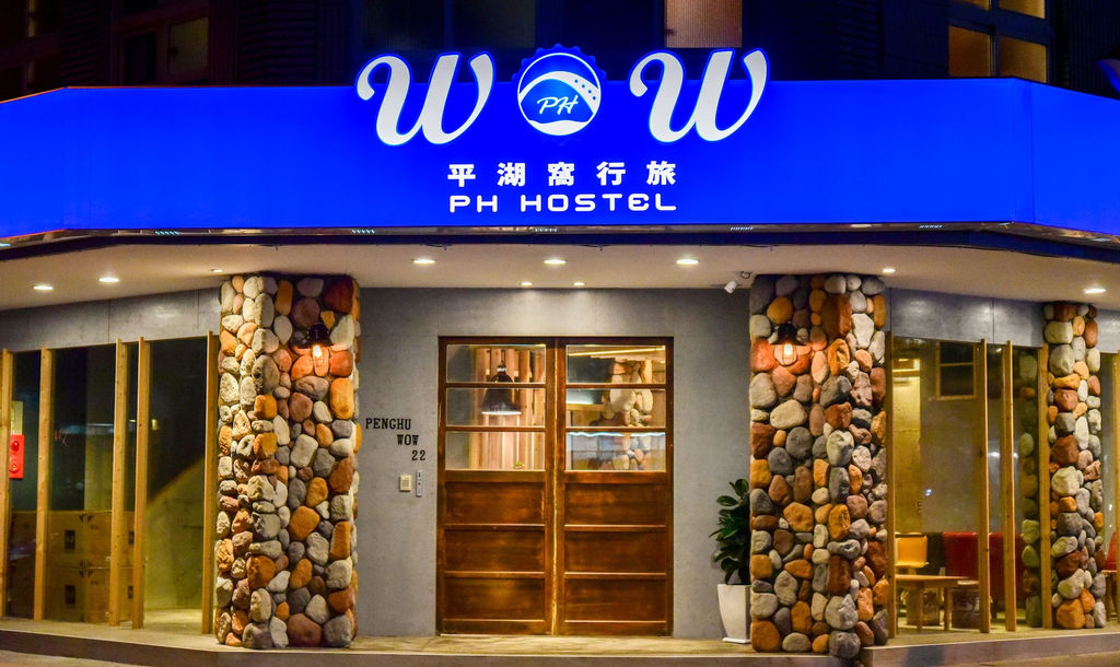 PH Hostel, Penghu