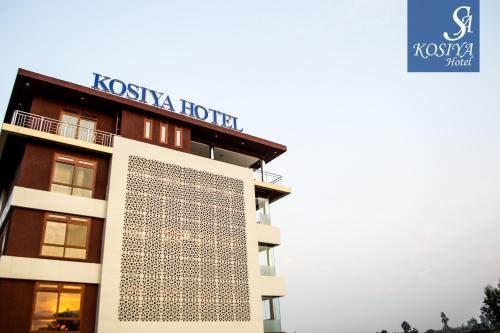 Kosiya Hotel, Mbarara