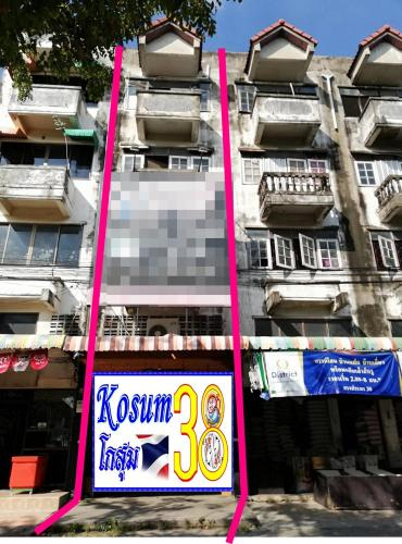 Kosum 38 Hostel, Don Muang