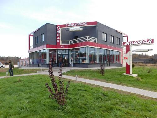 Papina Dacha Hotel, Krestetskiy rayon