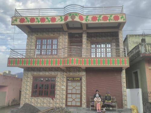 DREAMLAND GUEST, Lumbini