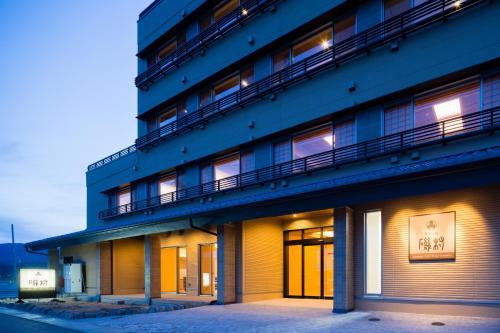 Japanese Style Hotel Isomura, Kesennuma