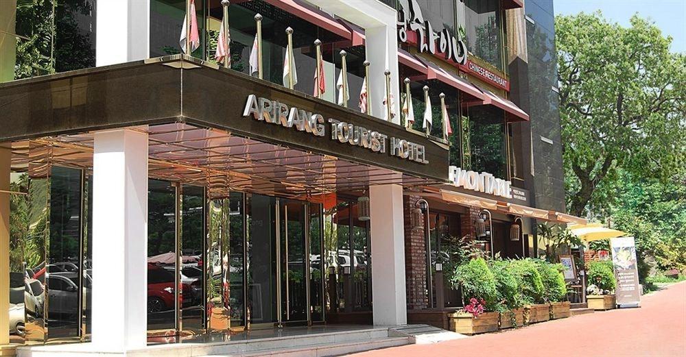 Masan Arirang Tourist Hotel, Masan