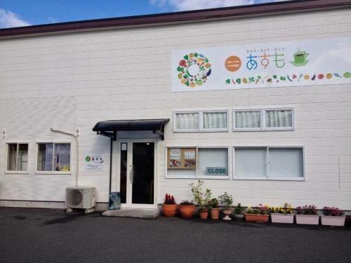すなだの家, Uwajima