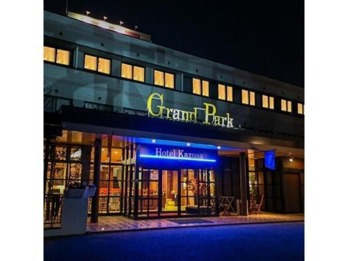 Grand Park Hotel Kazusa / Vacation STAY 77396, Kimitsu
