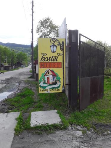 Hostel Sludyanaya 6a, Slyudyanskiy rayon