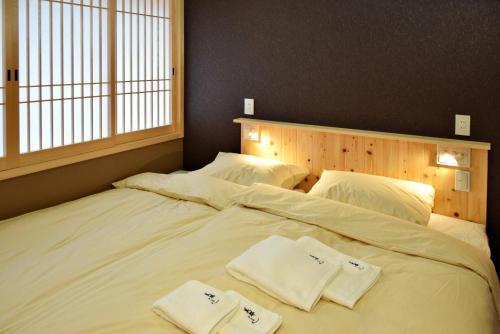 Tsuyama - Hotel - Vacation STAY 85058, Tsuyama