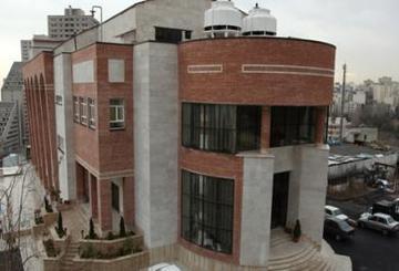 Hotel Evin Tehran, Shemiranat