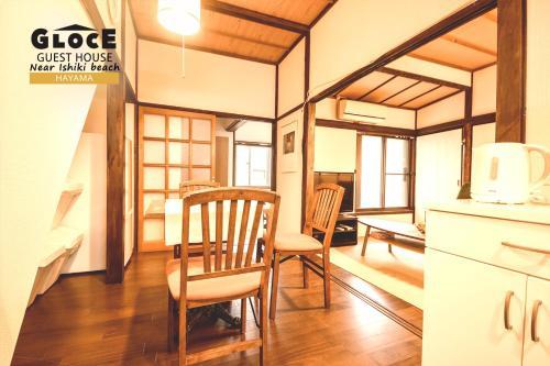 GLOCE ゲストハウス一色 in Hayama 一色海岸に近い隠れ家的宿所 ペット可, Hayama