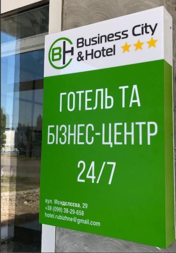 Business City & Hotel, Rubezhans'ka