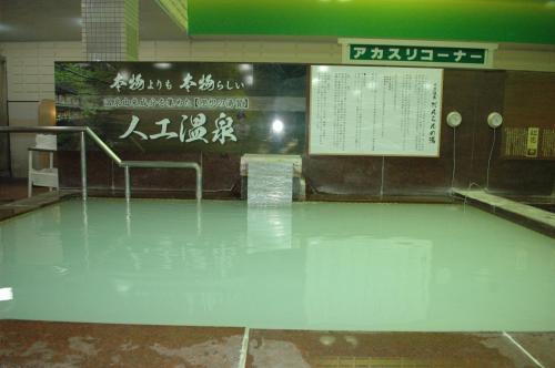 JN Family Sagamihara, Sagamihara