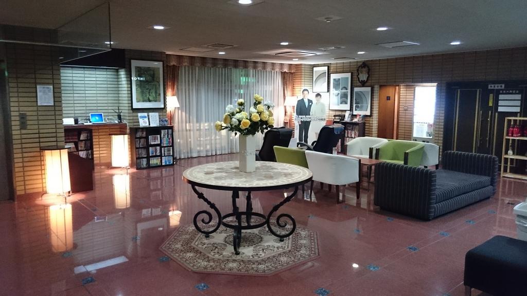 Hotel Crown Hills Sagamihara, Sagamihara