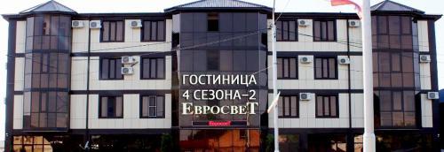 Gostinitsa Chetyre Sezona, Groznyy