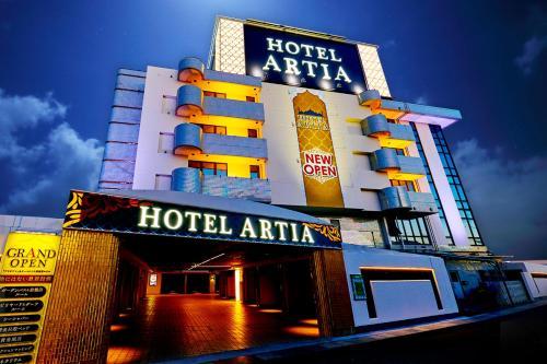HOTEL Artia Nagoya (Adult Only), Kitanagoya