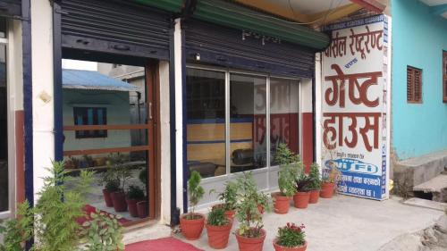 Parsal Restaurant and Guest House, Lumbini
