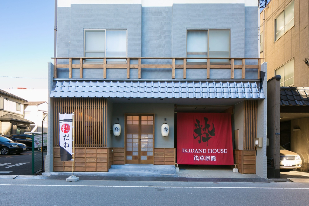 IKIDANE HOUSE ASAKUSA HATAGO - Hostel, Taitō