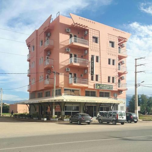 Hotel Achokre, Ouled Yaich