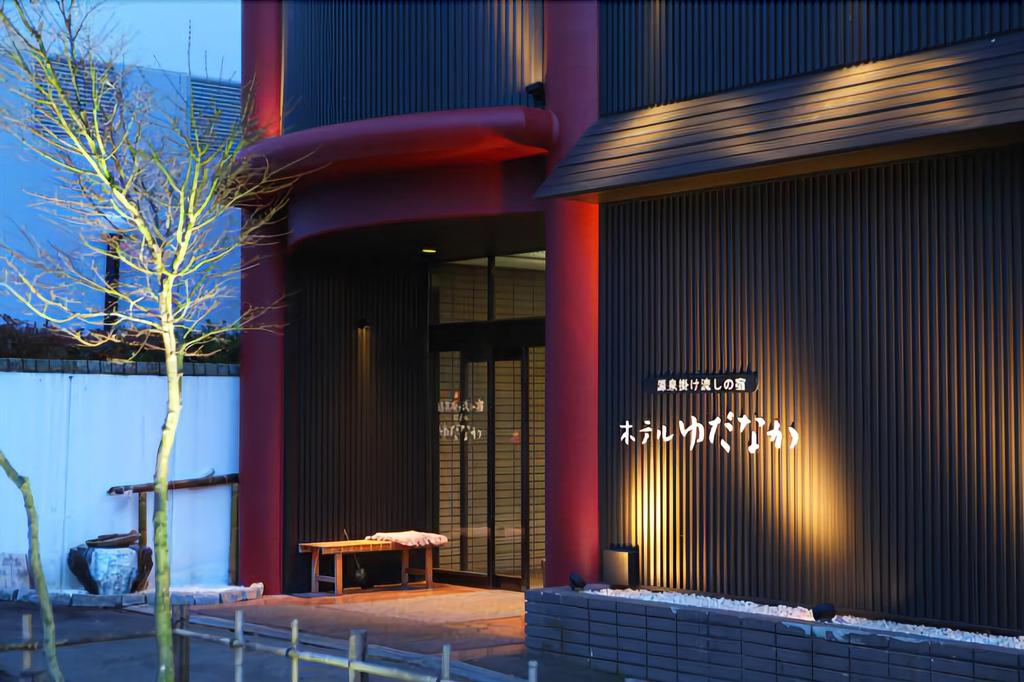 Hotel Yudanaka, Yamanouchi